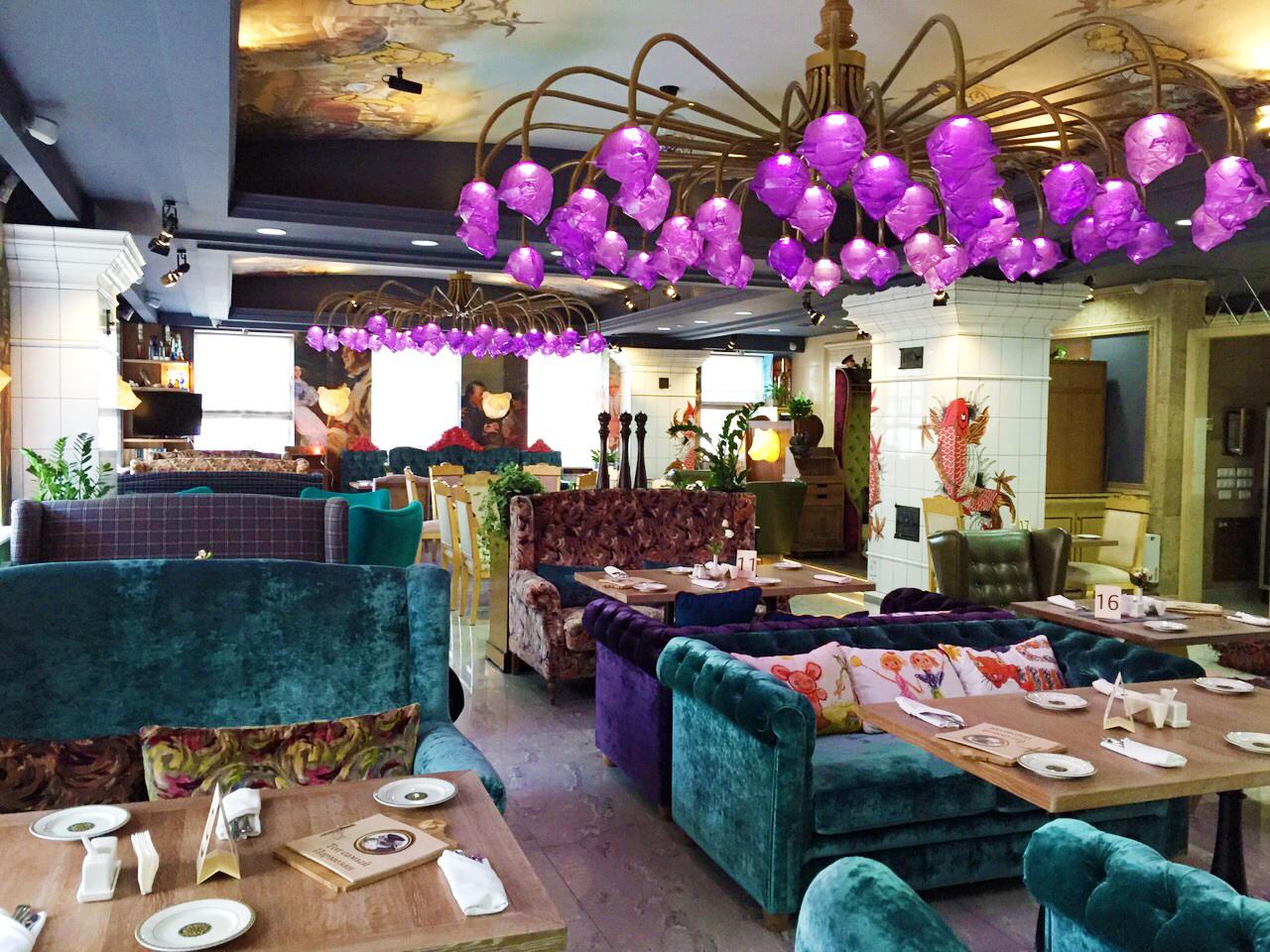Ресторан «Тот самый Пармезан»